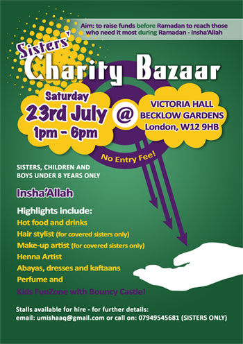 Charity Bazaar | Sara Choudhrey