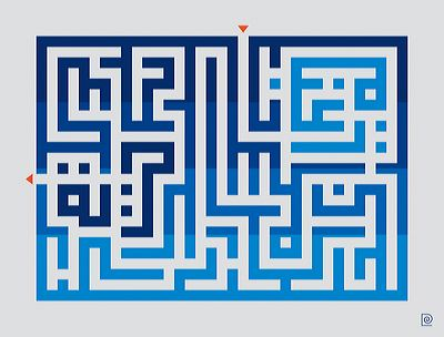 Kufic Maze by Mukhtar Sanders and Soraya Syed