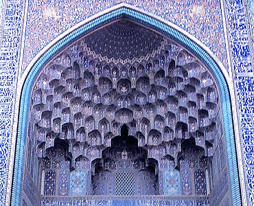 Image of Muqarnas at The Rpyal (Imam) Mosque in Isfahan, Iran